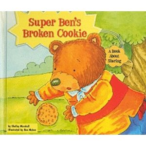 Super Ben's Broken Cookie