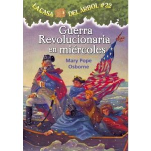 Guerra Revolucionaria en miércoles (Revolutionary War On Wednesday)